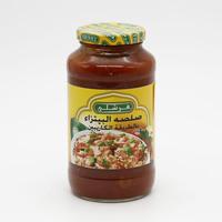 Freshly Pizza Sauce Caribbean Style 680 g