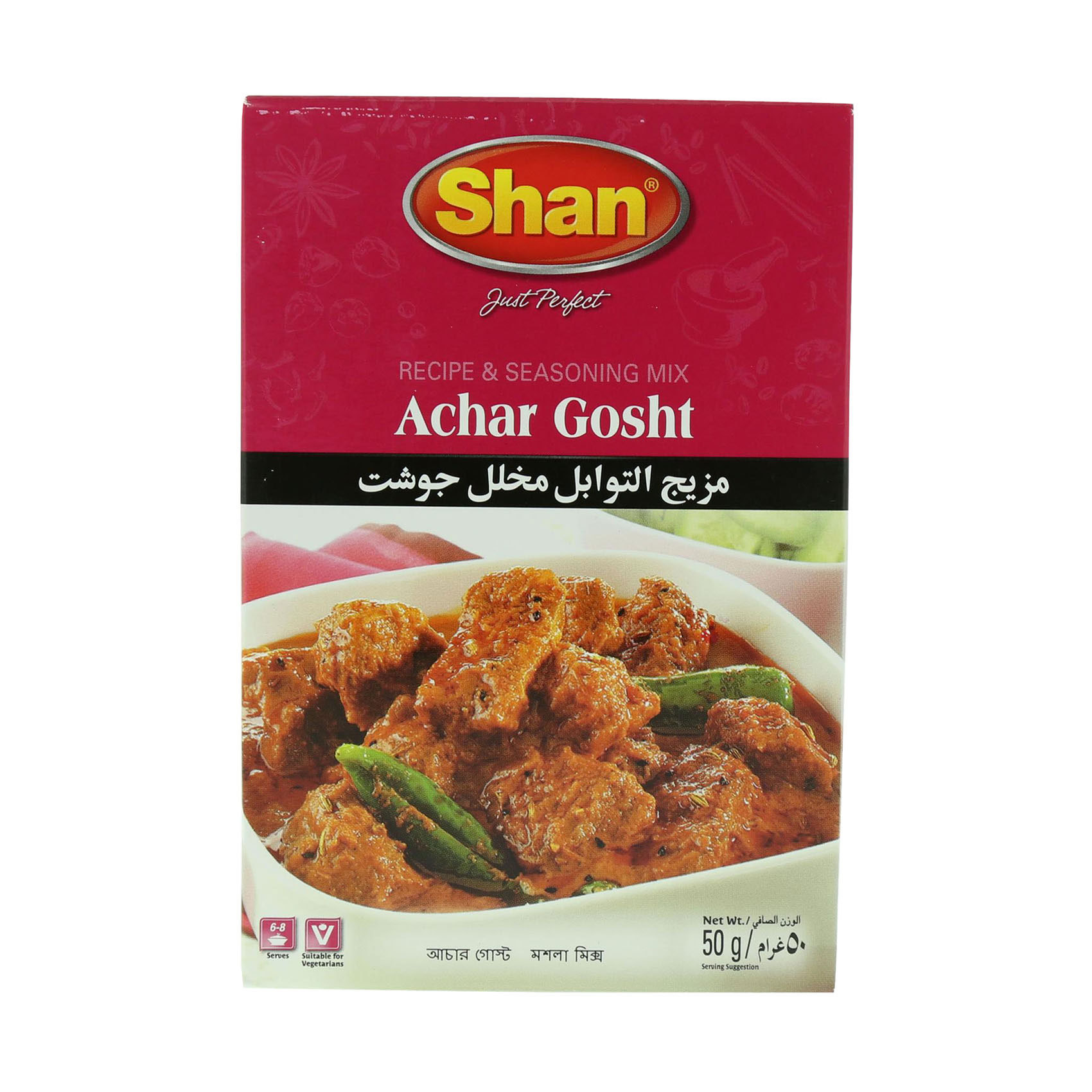 SHAN MACHAR GOSHT CURRY MIX 50G