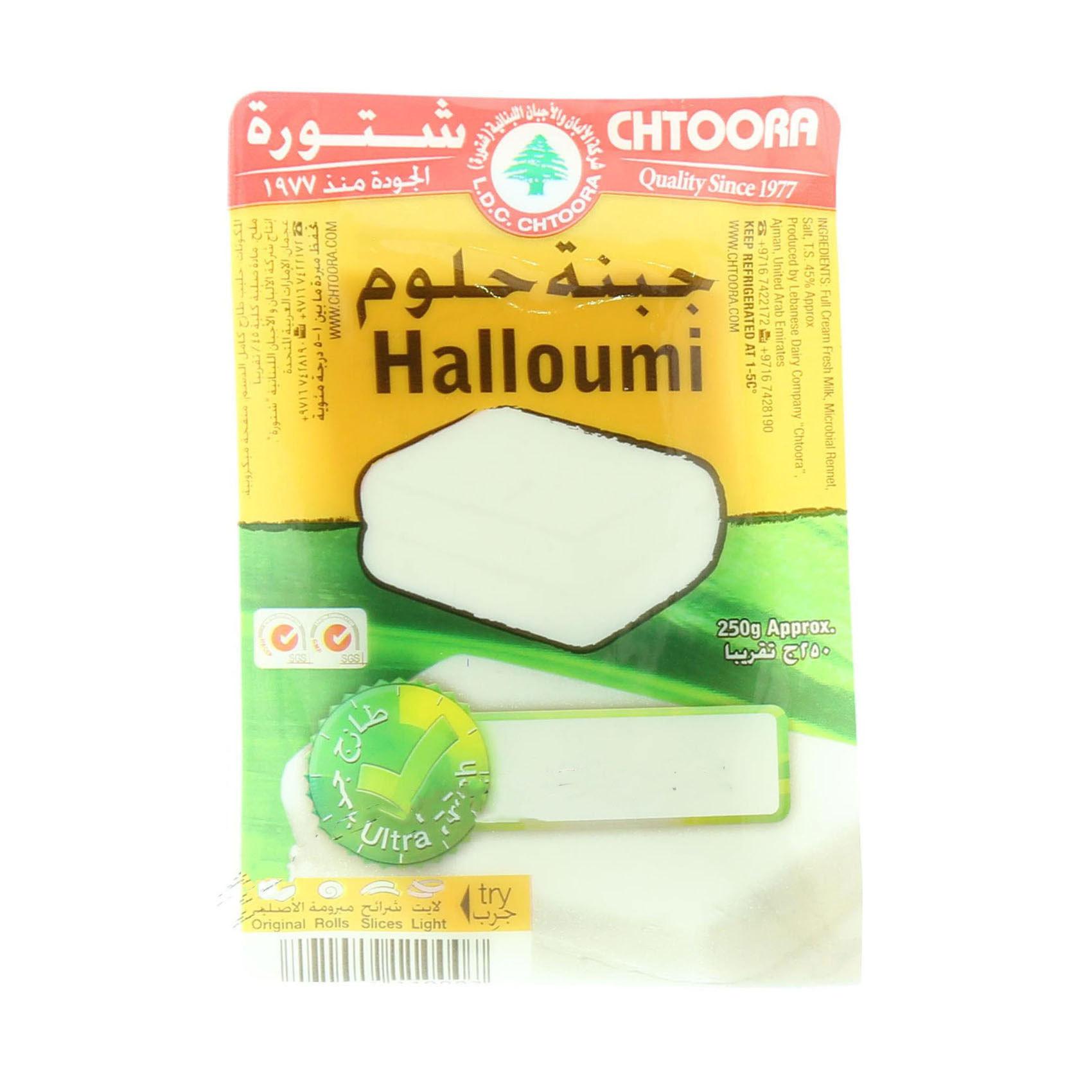 CHTOORA FRESH HALLOUMI 250G