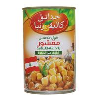 California Garden Fava Beans Peeled With Lebanese Recipe 450g