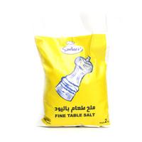 Remas Iodized Salt 2 Kg