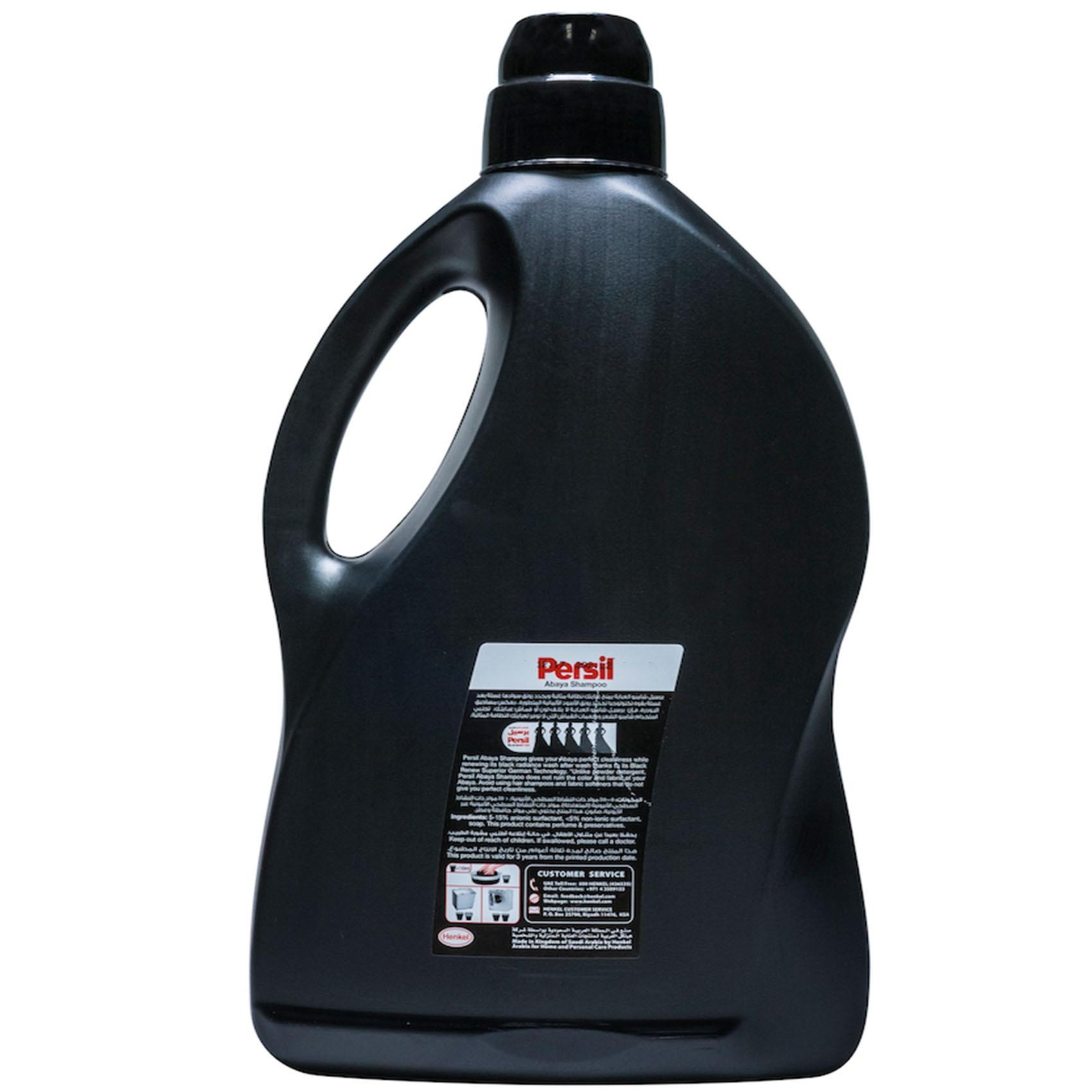 PERSIL BLACK -3LTR