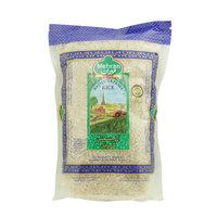 مهران أرز بسمتي ذهبي 1 كيلو