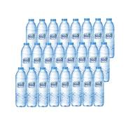 Masafi Mineral Water 500ml x24