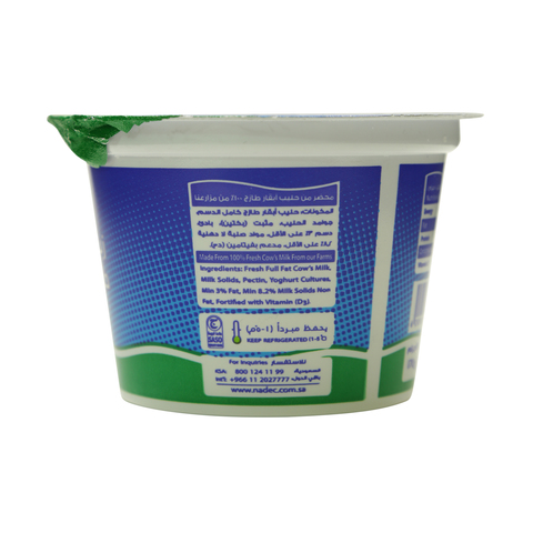 Nadec-Fresh-Yoghurt-Full-Cream-170g