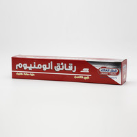 Family Train Aluminum Foil 450 mm