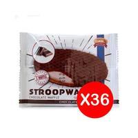 وافل ستروب بالشوكولاتة من كلاس ايه - 30 جم عبوة من 36
