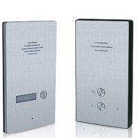 Hand Free Audio Door Phone Rl-3210
