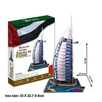 Cubic Fun Burj Al Arab 3D Puzzle Big