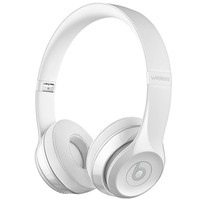 Beats Wireless Headphone Solo3 White