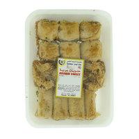 Golden Loaf Arabic Sweet 250g