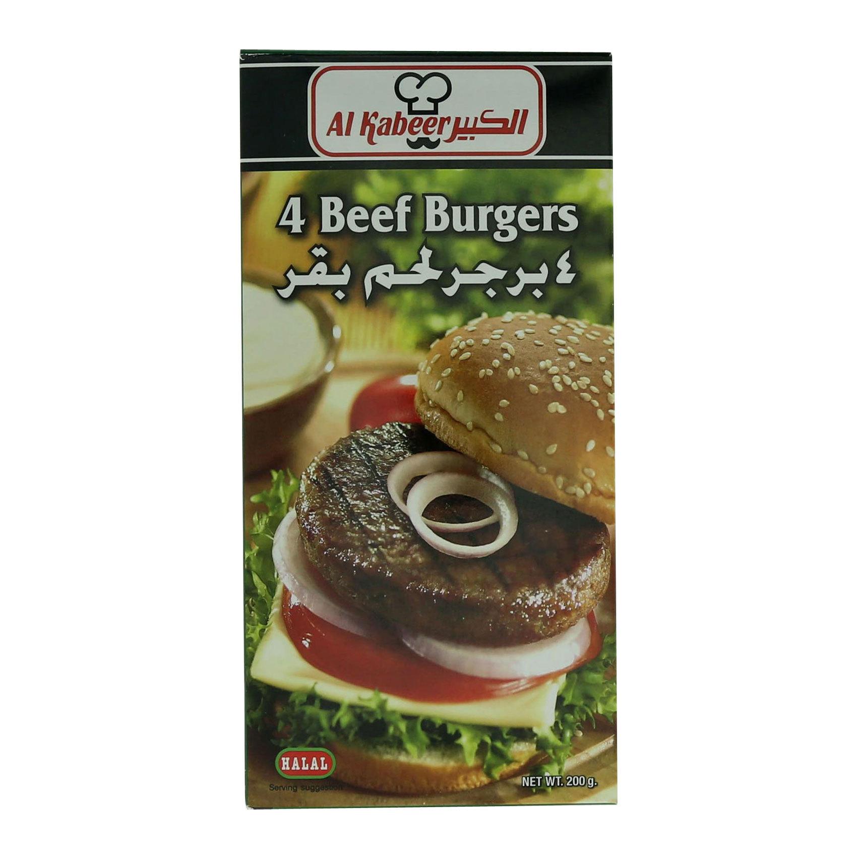 AL KABEER BURGER BEEF ONION 200G