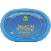 Halwani Bros Al Nakhla Finest Halawa Plain 250g