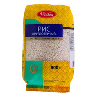 Uvelka White Round Grain Rice 800g