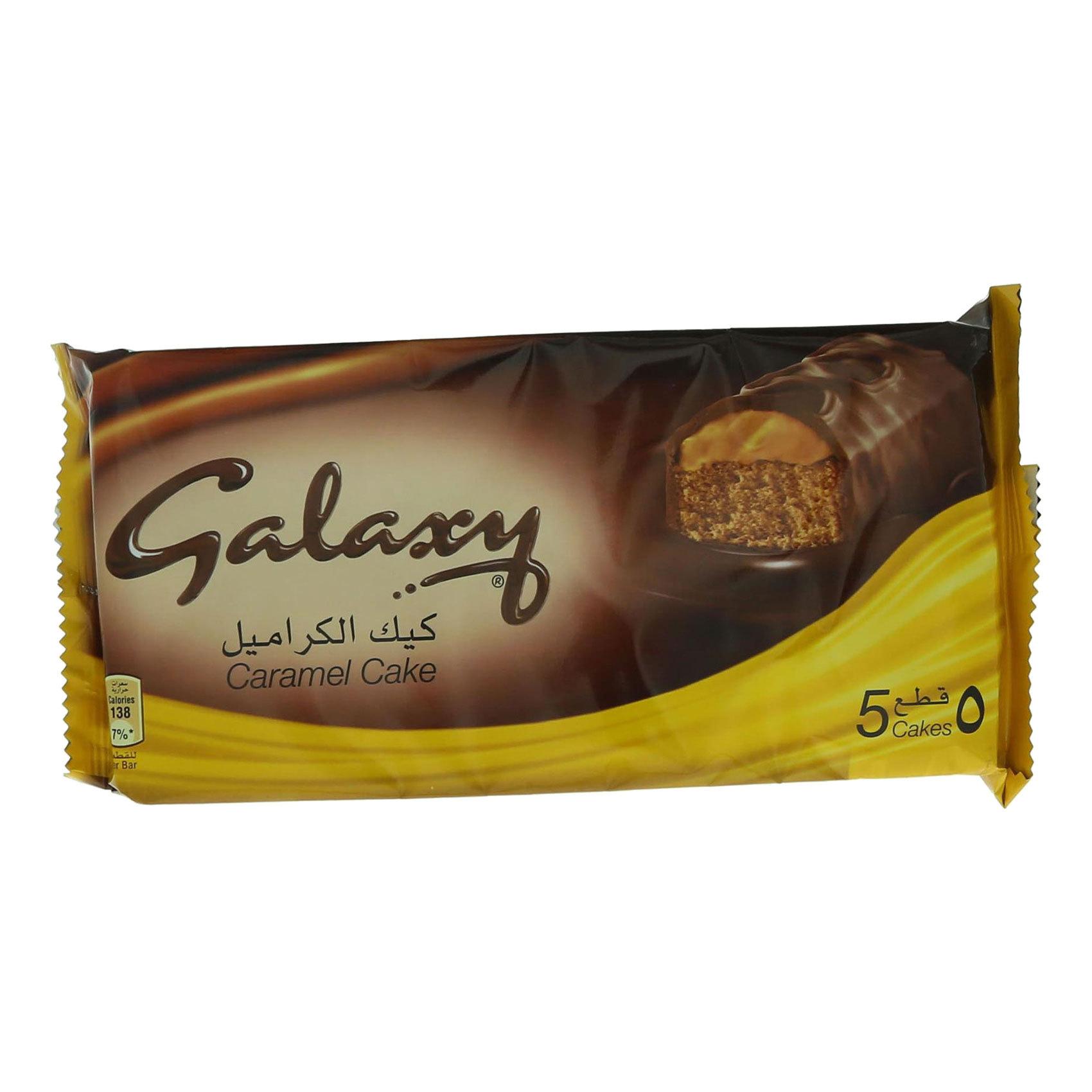 GALAXY CAKE CARAMEL 30GRX5