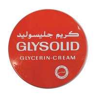 جليسوليد كريم الجليسرين 80 مل