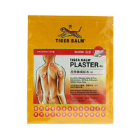 Tiger Balm Warm 2 Plaster