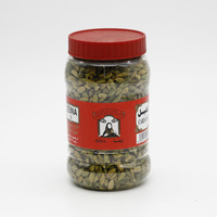 Zeina Cardamom Red Jar 500 g
