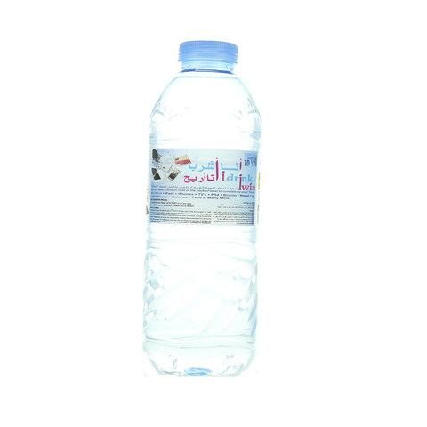 Masafi-Bottled-Drinking-Water-500ml