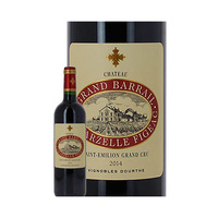 Chateau Barrail Lamarzelle Figeac Saint Emilion Grand Cru Red Wine 2014 75CL