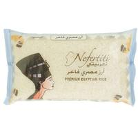 Nefertiti Premium Egyptian Rice 5Kg