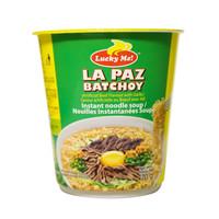 Lucky Me! Instant Noodle Soup La Paz Batchoy 70g