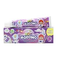Kodomo Toothpaste For Kids Raspberry 45 Gram