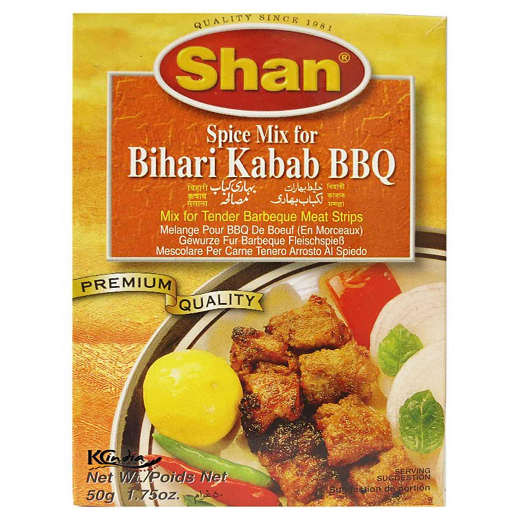 SHAN BIHARI KABAB BBQ 50GM