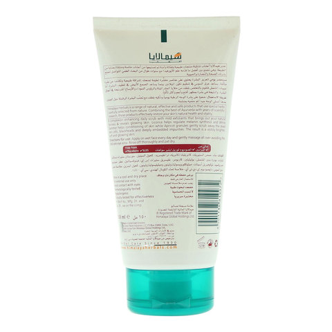 Himalaya-Clear-Complexion-Whitening-Daily-Scrub-150ml