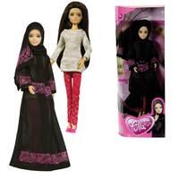 Fulla Basic Abaya Cool Pink