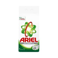 Ariel Powder Detergent Washing Original 6KG 20% Offer