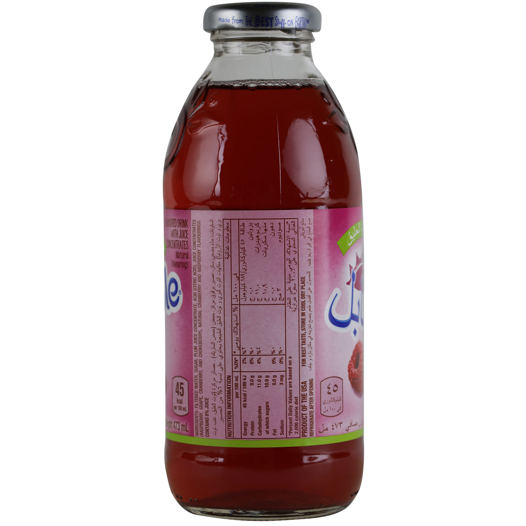 SNAPPLE CRANBERRY RASPBERRY 473 ML