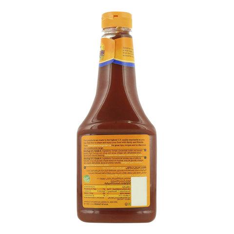 American-Garden-U.S-Ketchup-Grade-A-680g