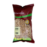 Carrefour Chick Peas 9mm 1kg