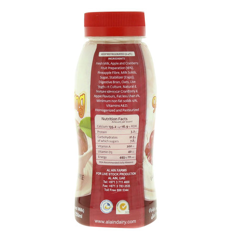 Al-Ain-Morning-Cranberry-Apple-Muesli-250ml