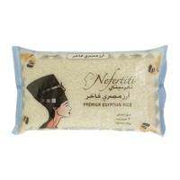 Nefertiti Premium Egyptian Rice 2Kg