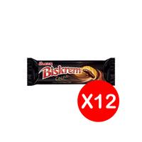 بسكويت بسكريم بكريمة الشوكولانة من اولكر - 40 جم عبوة من 12