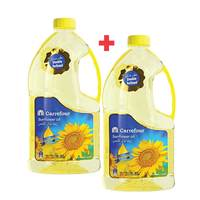 BUY 1 + 1 FREE Carrefour Sunflower Oil 1.8L