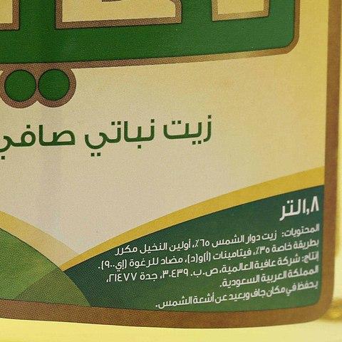 Nakheel-Vegetable-Oil-1.8-L