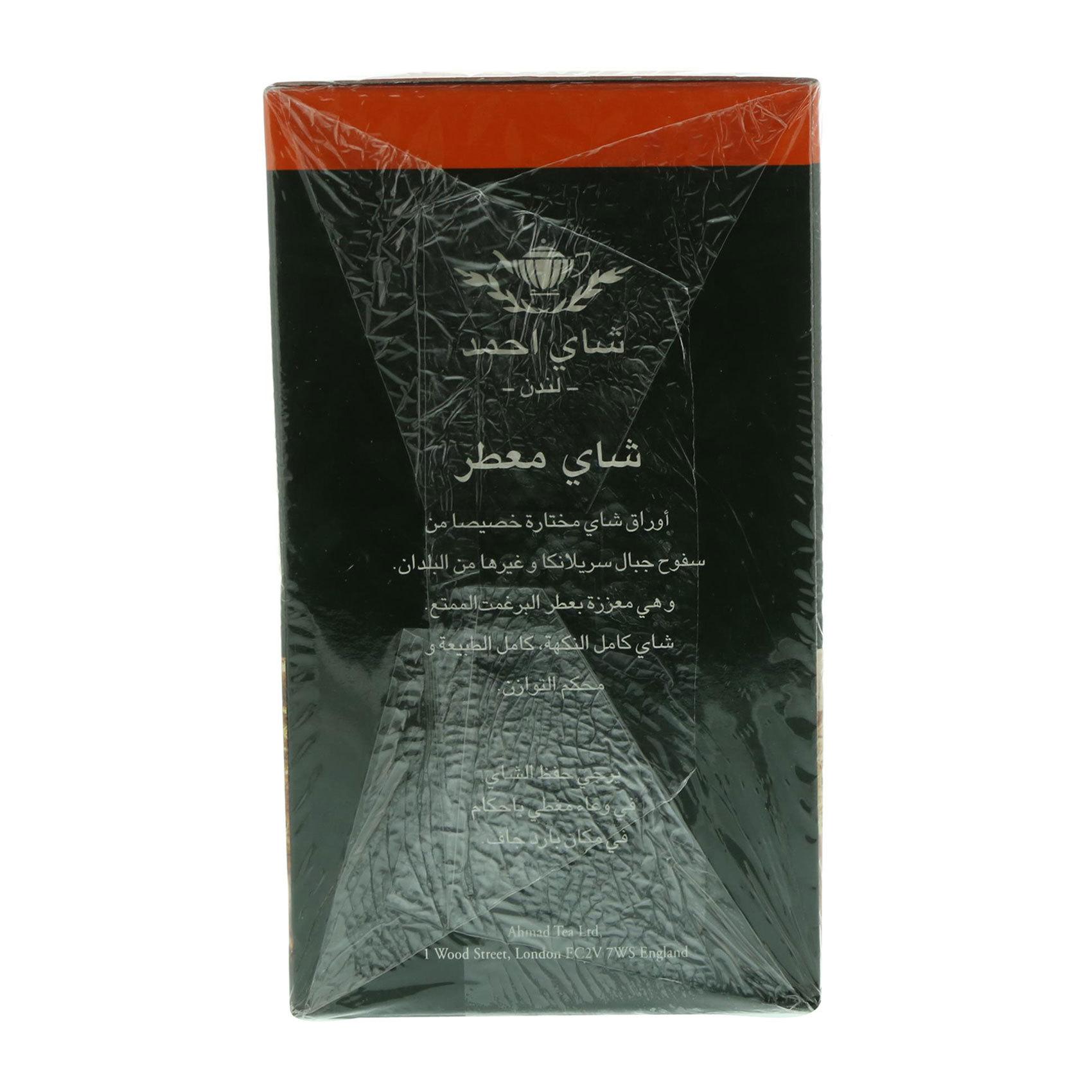 AHMAD TEA EARL GREY 500G