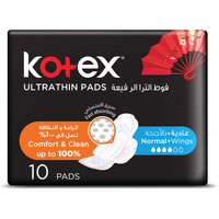 Kotex Ultra Thin Normal With Wings 10 Pads