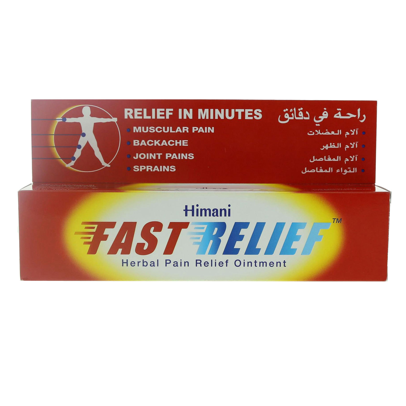 HIMANI FAST RELIEF 100G