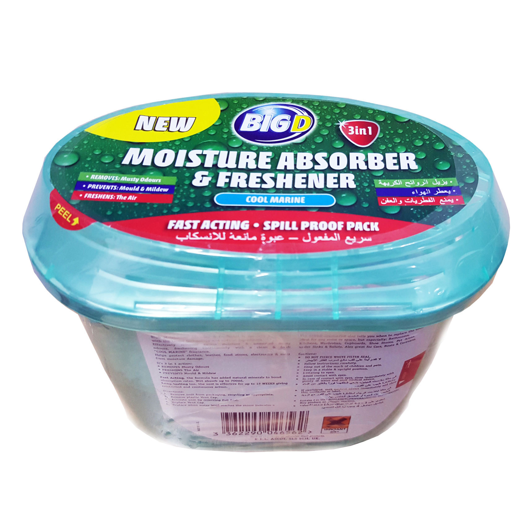 ACUCHARD MOISTURE ABSORB&FRESH X1