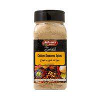 Adonis Shawarma Spices Jar 100ML