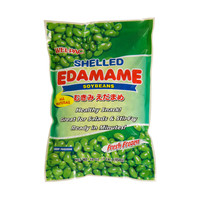 Wel-Pac Shelled Edamame Soybeans 454g
