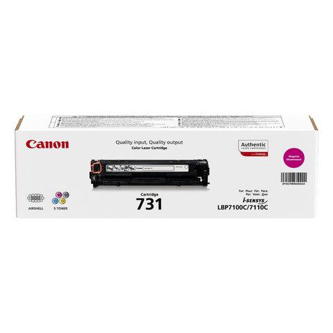 Canon-Toner-731-Magenta