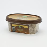 حلواني حلاوة طحينية مع الشوكولاتة 250 جم