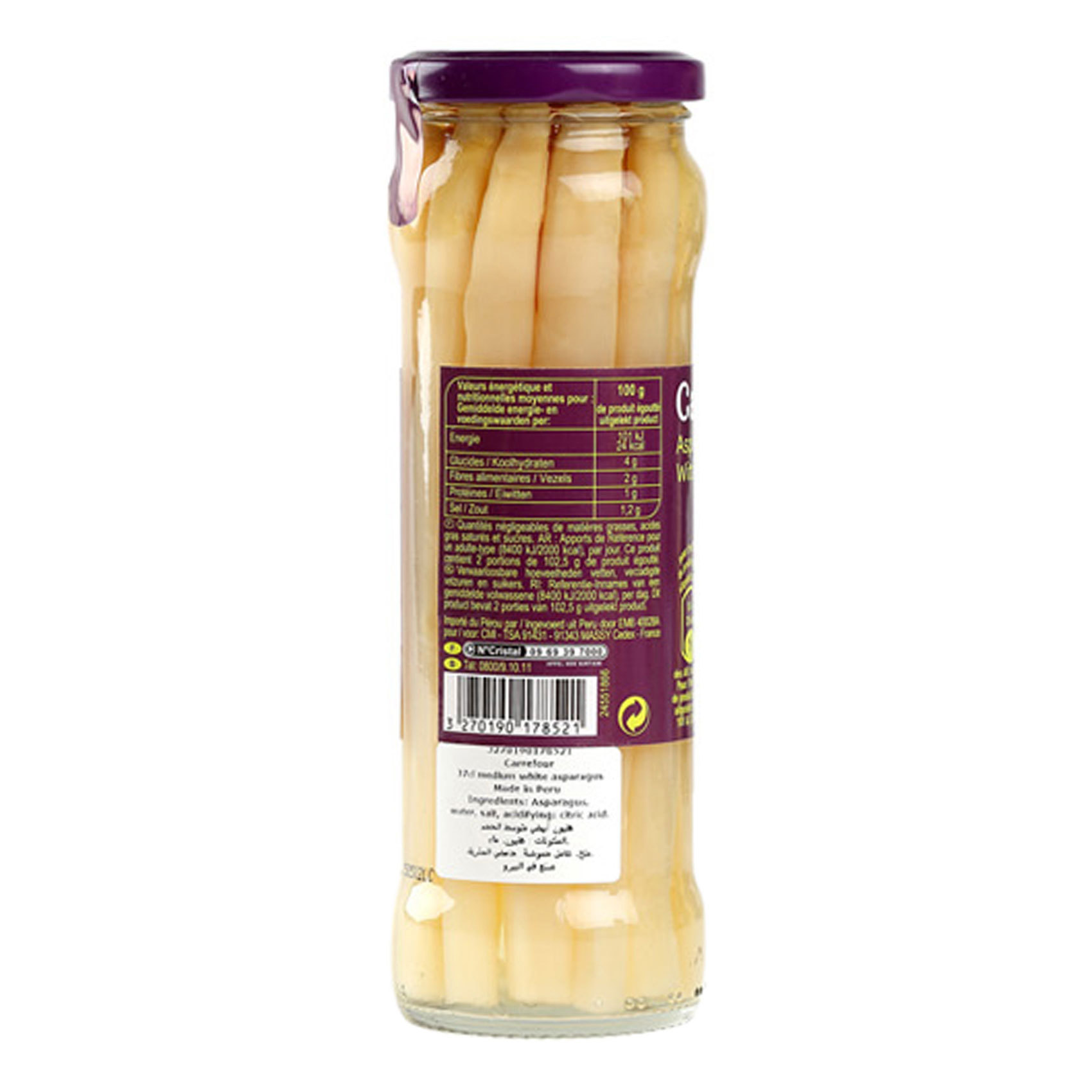 CRF WHITE ASPARAGUS LARGE 370ML