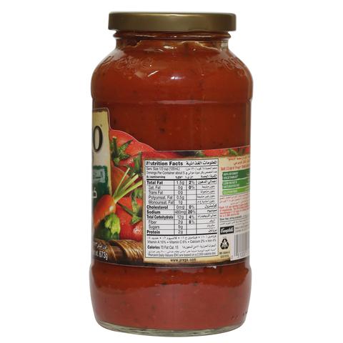 Prego-Chunky-Garden-Combo-Italian-Sauce-673g