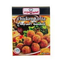 Al Kabeer Chicken Kofta 300g